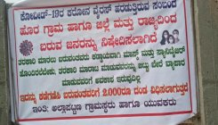 Covid-19: Village in Mandya bans people from entering
