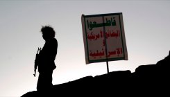 24 killed in clashes in northern Yemen