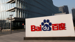 Baidu in talks to raise $2 billion for biotech startup