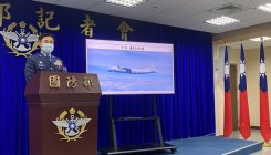 Taiwan says China warplanes entered its airspace twice