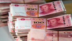 China's Aug new bank loans rise to 1.28 trillion yuan