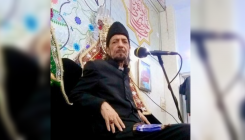 India-born famed Pakistani Shia scholar passes away