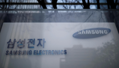 S Korea, Samsung team up after Japan's curbs exports