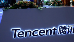 Tencent to open Southeast Asia hub in Singapore