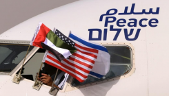 Trump to host signing ceremony for Israel-UAE deal
