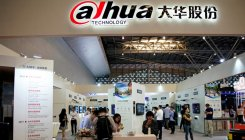 Alibaba, China Mobile weigh $443 mn investment in Dahua
