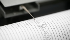 Earthquake of 5.3 magnitude hits Nepal, no casualties